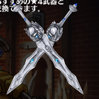 /theme/famitsu/shironeko/icon/weapon/xsabre/wep_20151214.xsable1.png