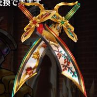 /theme/famitsu/shironeko/icon/weapon/xsabre/wep_charo