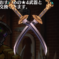 /theme/famitsu/shironeko/icon/weapon/xsabre/wep_ta-g.png