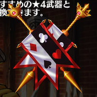 /theme/famitsu/shironeko/icon/weapon/xsabre/wep_xmas15xsabre1
