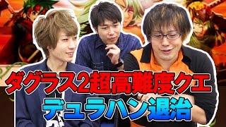 /theme/famitsu/shironeko/img/catch/20151008a.jpg