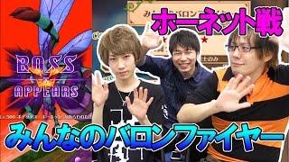 /theme/famitsu/shironeko/img/catch/20151013a.jpg