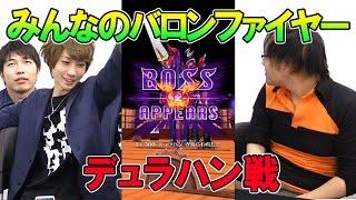 /theme/famitsu/shironeko/img/catch/20151015a.jpg