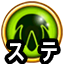 ヴァリアント武器ステータス