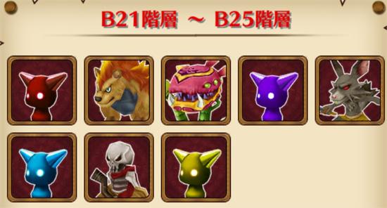 /theme/famitsu/shironeko/img/mugen/B021-B25.jpg