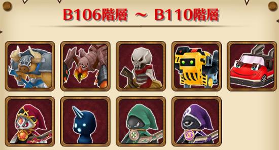 /theme/famitsu/shironeko/img/mugen/B106-110.jpg