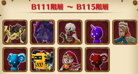 /theme/famitsu/shironeko/img/mugen/B111-115