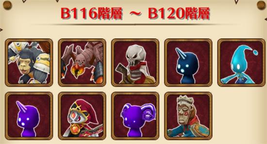 /theme/famitsu/shironeko/img/mugen/B116-120