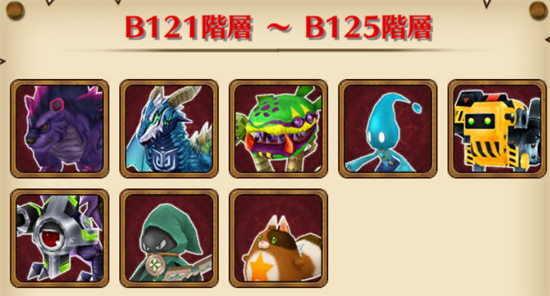 /theme/famitsu/shironeko/img/mugen/B121-125.jpg