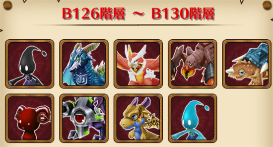 /theme/famitsu/shironeko/img/mugen/B126-130