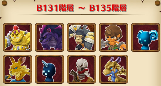 /theme/famitsu/shironeko/img/mugen/B131-135