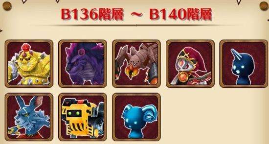 /theme/famitsu/shironeko/img/mugen/B136-140