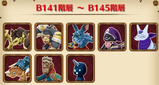 /theme/famitsu/shironeko/img/mugen/B141-145