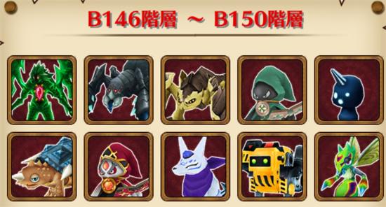 /theme/famitsu/shironeko/img/mugen/B146-150.jpg