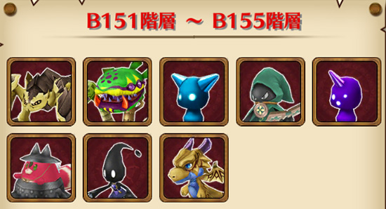 /theme/famitsu/shironeko/img/mugen/B151-155