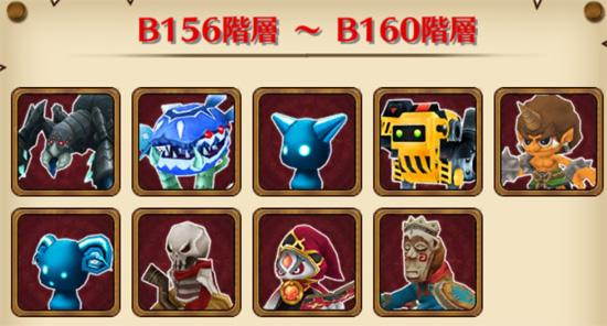 /theme/famitsu/shironeko/img/mugen/B156-160