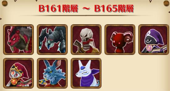 /theme/famitsu/shironeko/img/mugen/B161-165