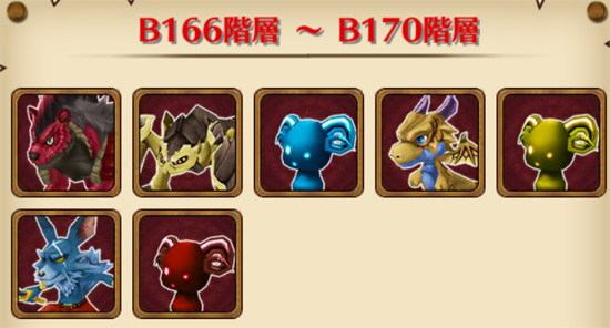 /theme/famitsu/shironeko/img/mugen/B166-170
