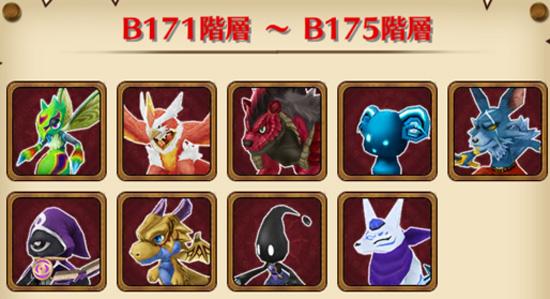 /theme/famitsu/shironeko/img/mugen/B171-175