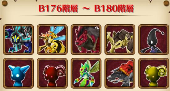 /theme/famitsu/shironeko/img/mugen/B176-180