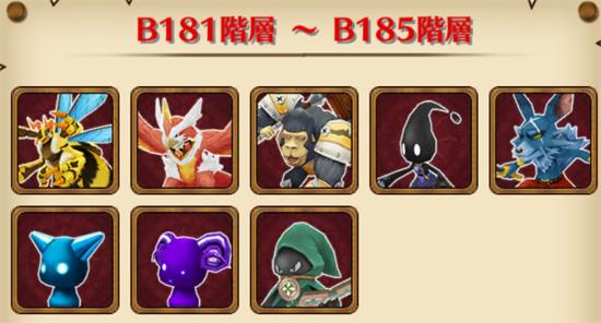 /theme/famitsu/shironeko/img/mugen/B181-185