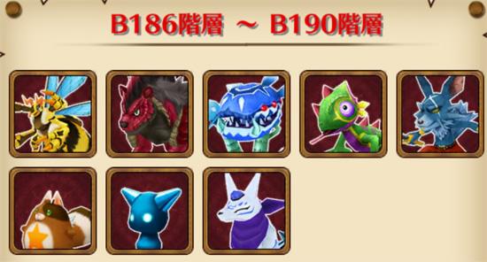 /theme/famitsu/shironeko/img/mugen/B186-190