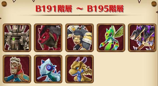 /theme/famitsu/shironeko/img/mugen/B191-195