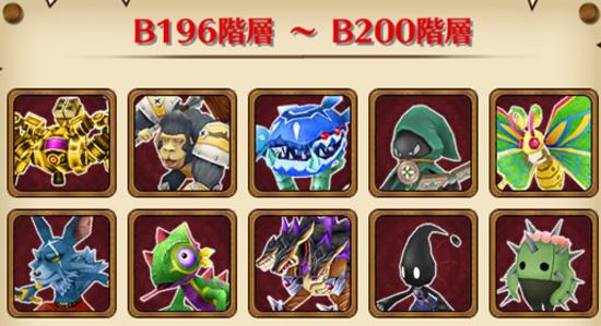 /theme/famitsu/shironeko/img/mugen/B196-200