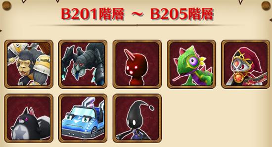 /theme/famitsu/shironeko/img/mugen/B201-205