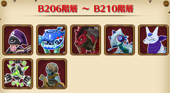/theme/famitsu/shironeko/img/mugen/B206-210
