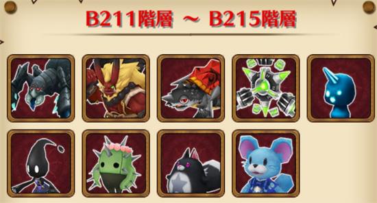 /theme/famitsu/shironeko/img/mugen/B211-215