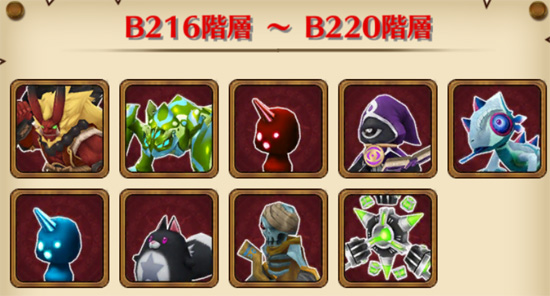 /theme/famitsu/shironeko/img/mugen/B216-220.jpg
