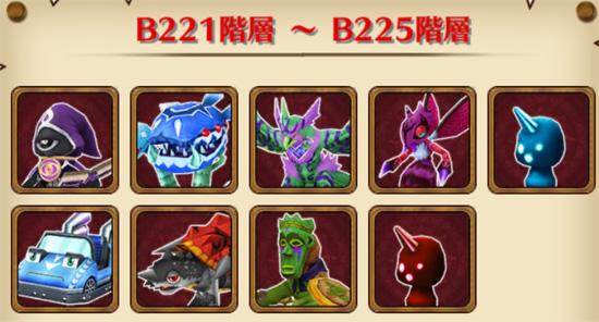 /theme/famitsu/shironeko/img/mugen/B221-225.jpg