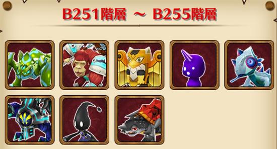 /theme/famitsu/shironeko/img/mugen/B226-230