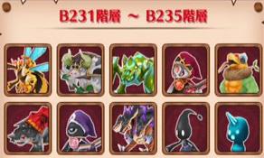/theme/famitsu/shironeko/img/mugen/B231-235