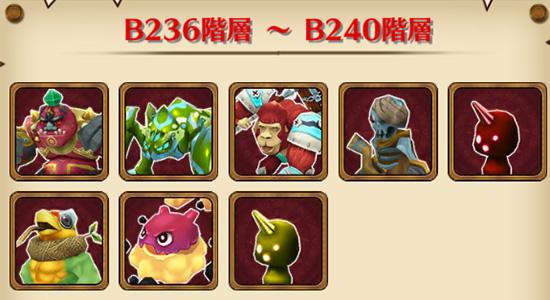 /theme/famitsu/shironeko/img/mugen/B236-240.jpg