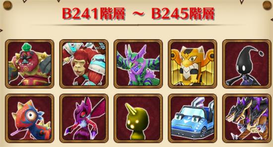 /theme/famitsu/shironeko/img/mugen/B241-245.jpg