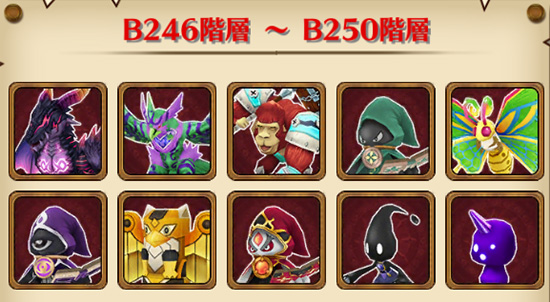 /theme/famitsu/shironeko/img/mugen/B246-250.jpg