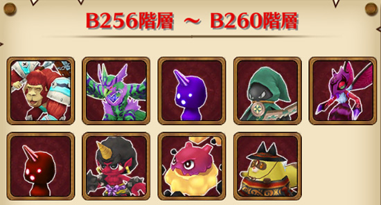 /theme/famitsu/shironeko/img/mugen/B256-260