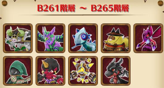 /theme/famitsu/shironeko/img/mugen/B261-265