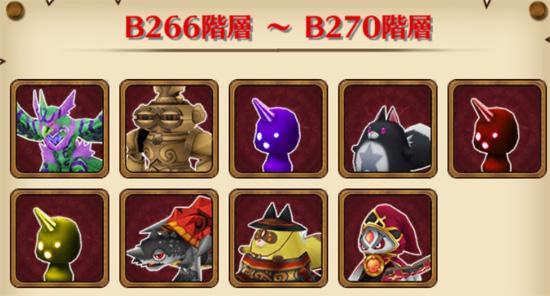 /theme/famitsu/shironeko/img/mugen/B266-270