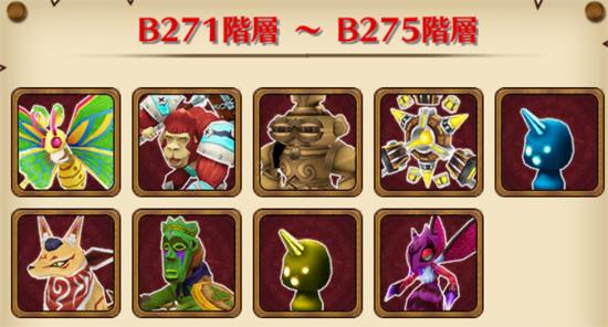 /theme/famitsu/shironeko/img/mugen/B271-275