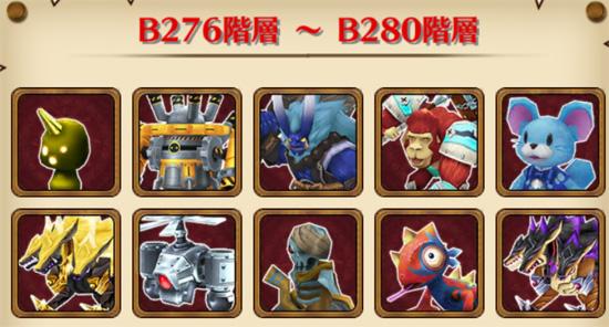/theme/famitsu/shironeko/img/mugen/B276-280