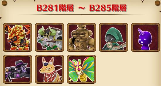 /theme/famitsu/shironeko/img/mugen/B281-285