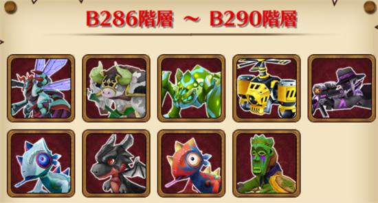 /theme/famitsu/shironeko/img/mugen/B286-290
