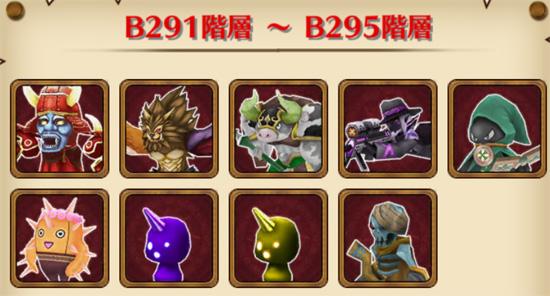 /theme/famitsu/shironeko/img/mugen/B291-295