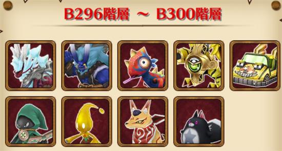 /theme/famitsu/shironeko/img/mugen/B296-300