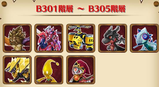 /theme/famitsu/shironeko/img/mugen/B301-305.jpg