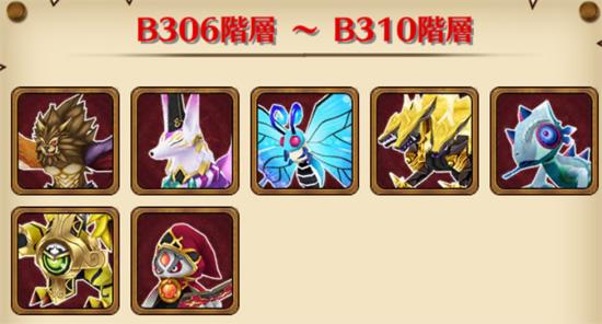/theme/famitsu/shironeko/img/mugen/B306-310.jpg