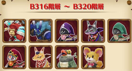 /theme/famitsu/shironeko/img/mugen/B316-320.jpg